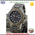 2017 wholesale quality assurance new wooden dial watches manufacturer dropshipping accepted SLS-BW23B