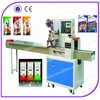 Automatic snack food packing machine/ plastic bags for food packing