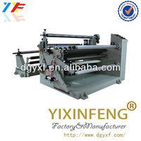 Yixinfeng 2013 hot selling high speed YF-1300 laminate slitter