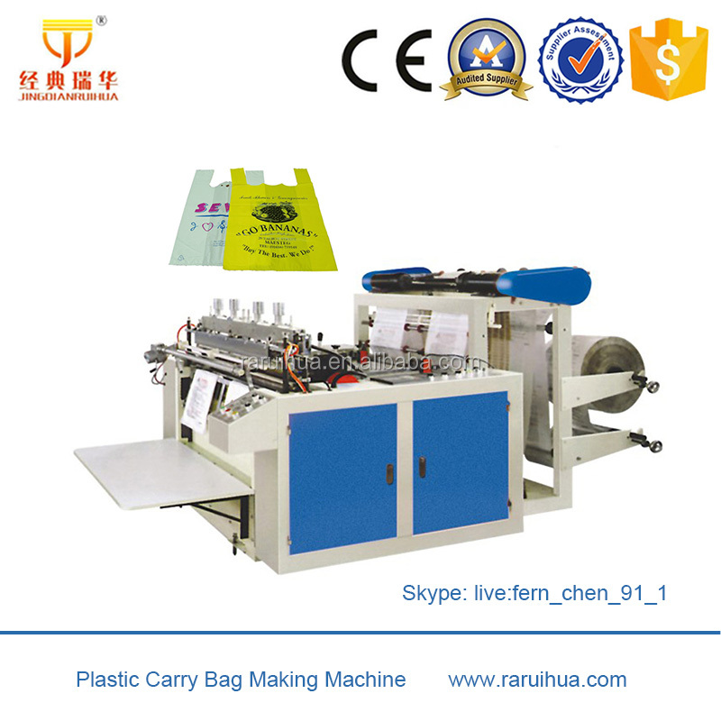 Poly Mail Bag Making Machine