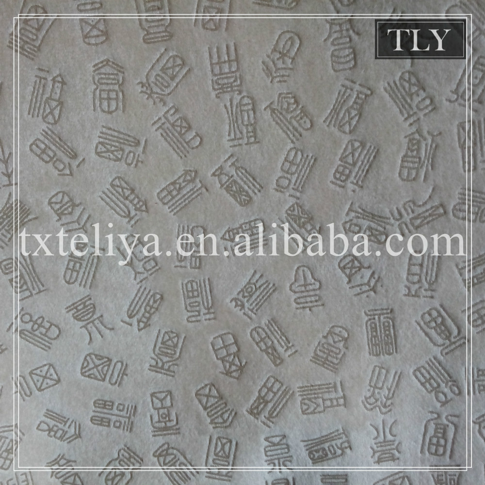 Chinese character print fabric