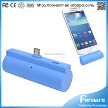 2017 new power bank 2600mah , mobile power supply, portable usb battery