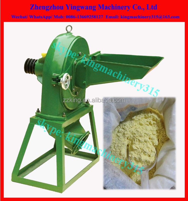Low Price livestock feed grinder