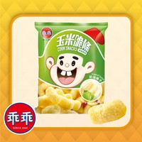 Party Snack Corn Cracker special Asian Flavor
