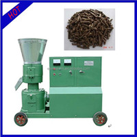 high capacity mini shrimp pellet feed mill