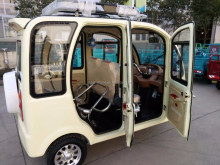 cheap closed electric tricycle 3 three wheel car /closed vehicle