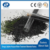 low moisture high absorption drying activated carbon for water treatment / gas purification