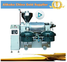 virgin coconut oil extracting machine oil extract machine oil extraction machine