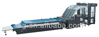 FMZ-1450 Full Automatic Flute Laminating Machine