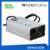 13s 60v 67.2v 8a electric golf cart scooter ebike bicycle lithium battery charger for 60v 50ah 100ah battery
