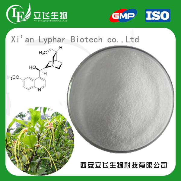 Lyphar Supply 99% High Purity of Quinine Hydrochloride