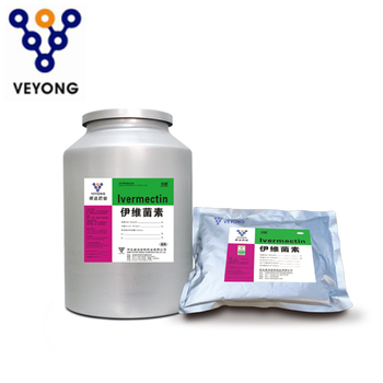 High Quality API Ivermectin Powder Deworming Raw Material Ivermectin /CAS:70288-86-7