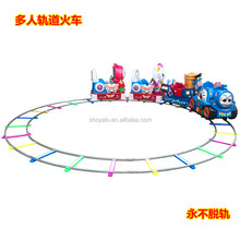 The square park children's track small train the electric cabinet double battery electric swing machine