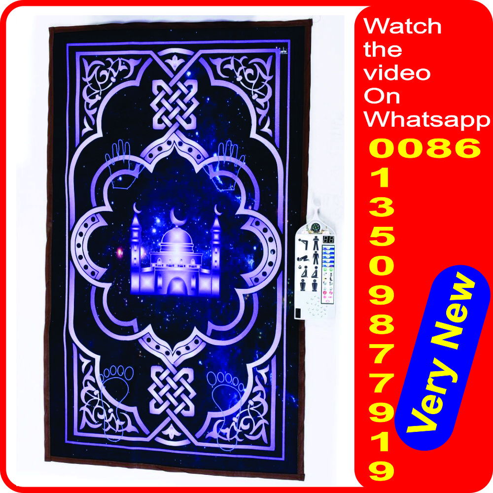 quran speaker with education toy and azan time watch with clock