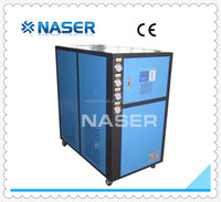water Cooled/Cooling low-temperature water chillers