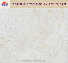 Crema Marfil marble for indoor floor