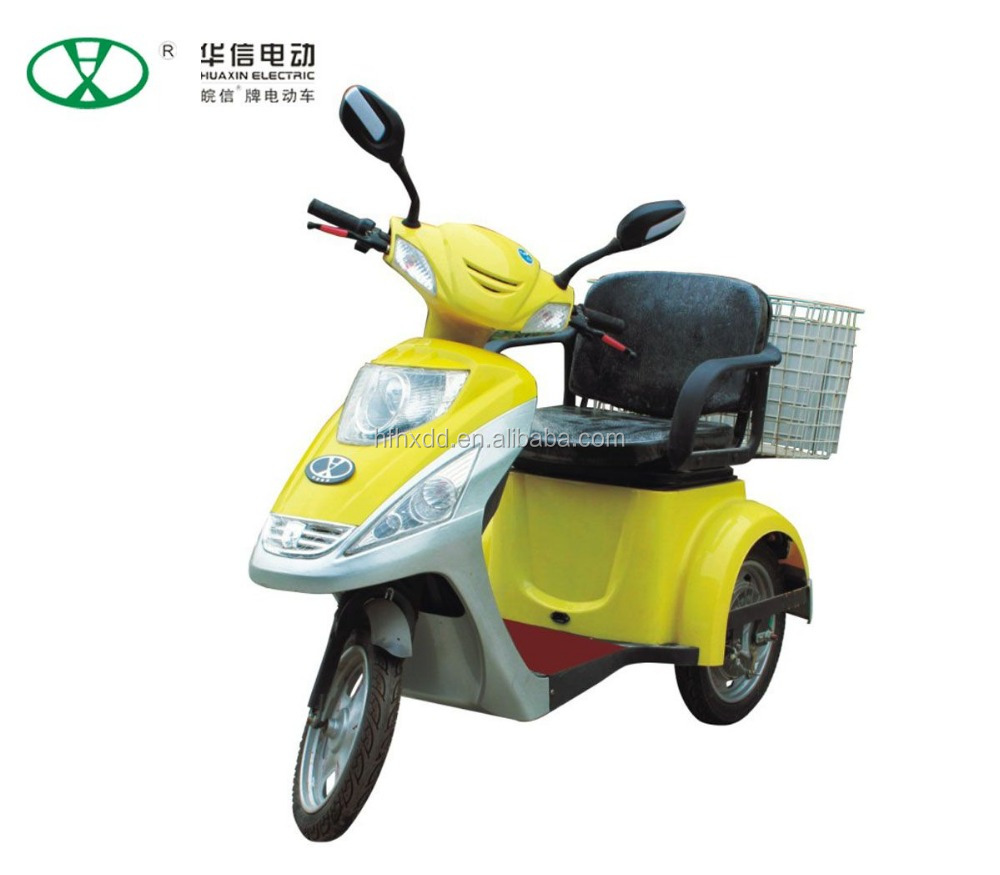 industrial three wheel electric scooter 500w 48v/60v 20ah outdoor mobility scooter electric mobility scooter for elderly