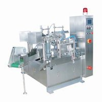 Rotary Packaging Machine (GD6-300A)filing , sealing machine