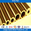 1MM 2MM H70 CuZn30 C2600 Seamless Brass Tube