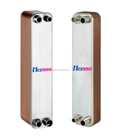 HC052-64-3.0-HQ copper brazed stainless steel plate heat exchanger