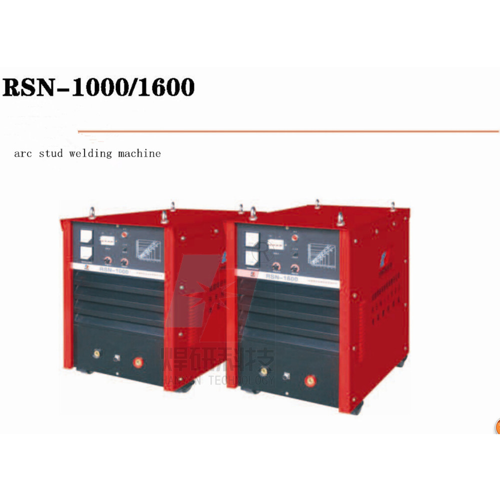 RSN-1000,1600 submerge arc stud welding machines for welding
