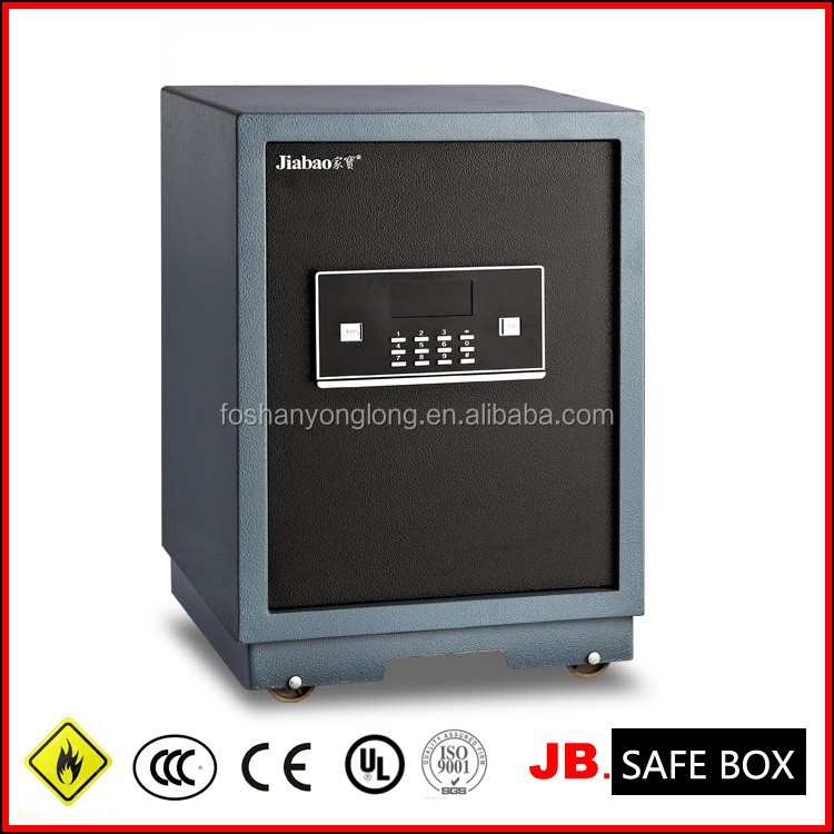 {JB} office quality Electronic password safe