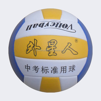Official size and weight volleyball price cheap volleyball gifts