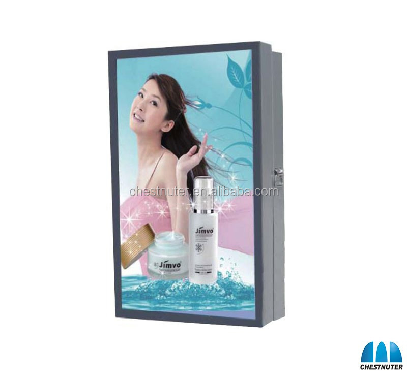 32inch Wall Mounting outdoor Wifi/network Ad/advertising Machine