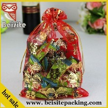 hot sale large wedding candy organza gift bags