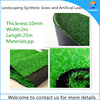 Landscaping Synthetic Grass and Artificial Lawn