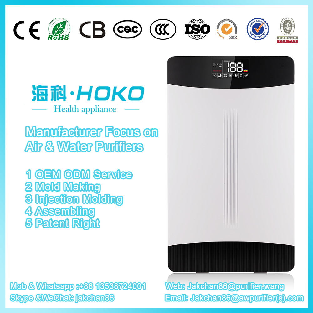 office hotel Ionizer Ionic Freshener Air Purifier PM2.5 filter sterilizer