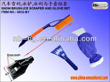 portable car ice scraper with brush combo(G852-BY)