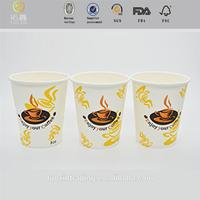 TOP 1 sundae cup oz s wave ripple paper cups with low price