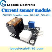 relay short / over-current DC 60A AC 40A WCS2750 detection current Hall sensor
