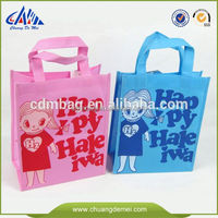 non woven fabric wholesale tote bags no minimum
