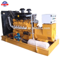 single cylinder gas generator factory price