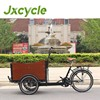 adult electric three wheel tricycle cargo bike