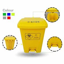 OEM Customized Color Coded Trash bin/Can 50L Plastic Bio Medical Waste Bins With Flate Lid