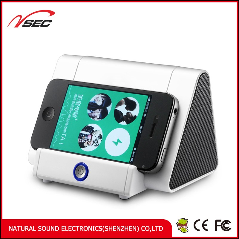 Mini mutual induction home theater speaker for mobile phone