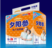 adult diaper High quality disposable adult diaper, OEM Welcome