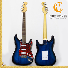 ST-14 cheap china electric guitar Chinese Guitar