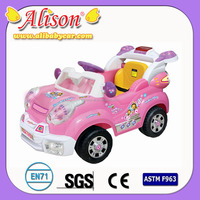 Alison good quality hot sell kids electric rc atv/atv on road