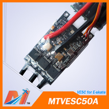 Maytech ESC for Brushless Motor VESC for electric outboard