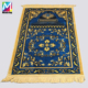 Hot Sale Muslim Polyester Machine Made Islamic Turkish Carpet for Mosque Prayer Rug