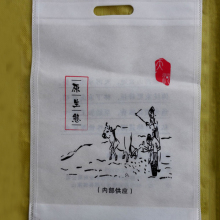 PP Woven Bag For Packing Rice Sugar Wheat and Food, pp woven shopping bag