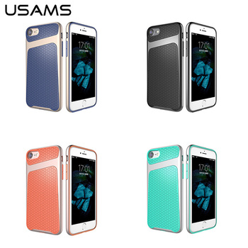 For iPhone 7 / 7 Plus Case USAMS Anti-slip Cover Shockproof TPU Bumper Case Cover for iPhone 7 / 7 Plus