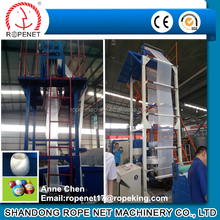 High quality plastic blowing film machine/machinery