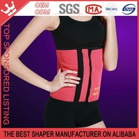2015 underbust steel boned latex rubber cheap waist training corsets wholesale P184