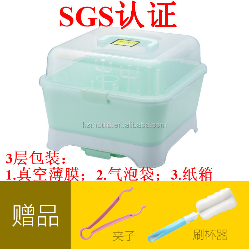 Directly Factory Supply baby used feeding bottle collect box OEM available
