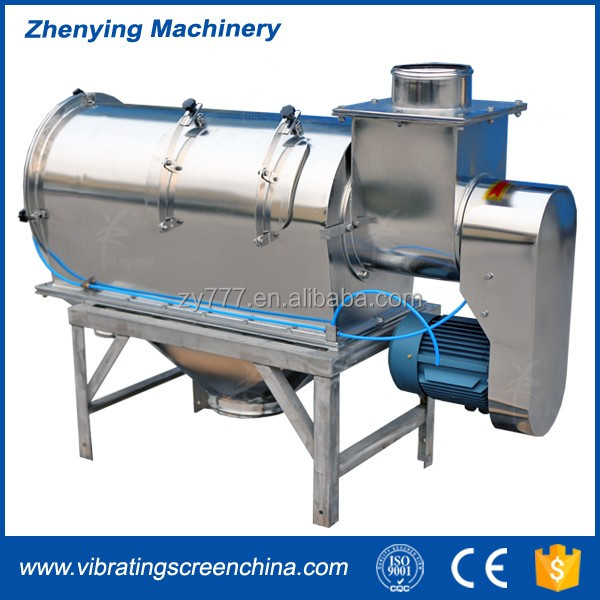 ZYQW Vertical Airflow Vibration Screen Machine